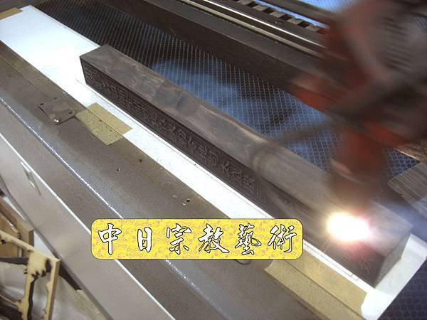 I2207.黑檀木天篷尺 道教法師法器.JPG.JPG