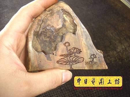 I2501.天然沉木雕刻製作 小藝品設計 雕刻蓮花樣式.JPG