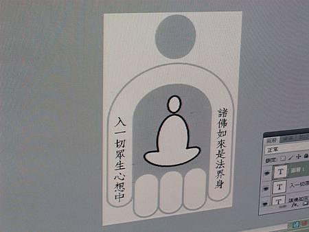 I2802.承天禪寺 銅門造型設計製作 雷射切割雕刻打樣.JPG