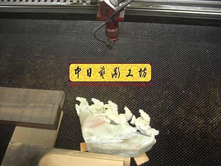 I3104.玉石雷射雕刻(八俊雄風).JPG