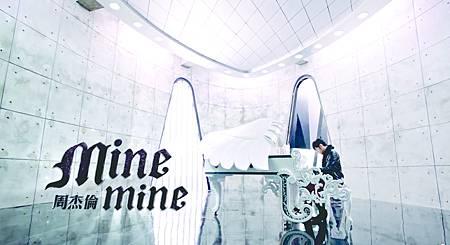 Mine Mine 1.jpg