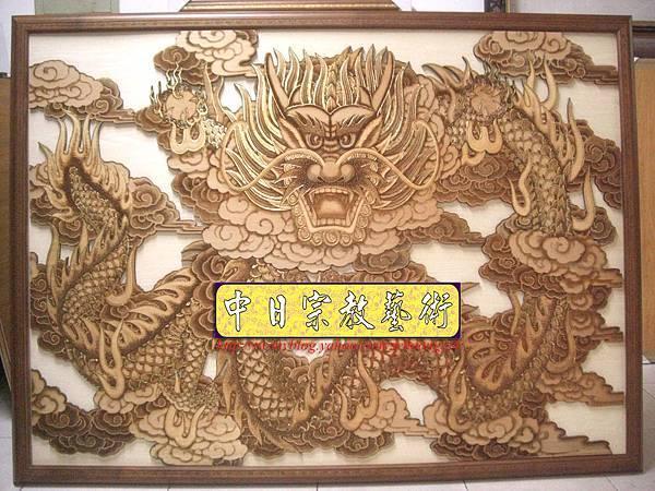 A4002.壁龍實木雕製作 宮廟寺院壁龍壁掛設計 .JPG