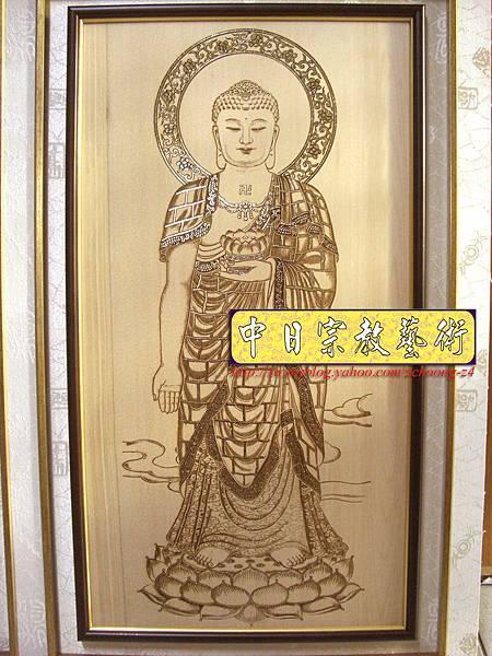A4201.佛桌佛聯系列~南無阿彌陀佛雷射雕刻佛像.JPG