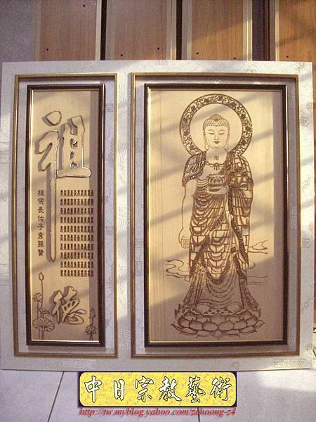 A4202.佛桌佛聯系列~南無阿彌陀佛雷射雕刻佛像.JPG