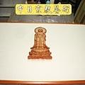 J1205.神桌佛桌神櫥佛櫥神像佛像佛聯神明彩聯對佛祖木雕聯佛具
