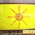 C5201.八卦符令神桌神聯(宮廟神壇樣式).JPG