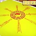 C5202.八卦符令神桌神聯(宮廟神壇樣式).JPG