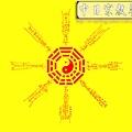 C5206.八卦符令神桌神聯(宮廟神壇樣式).jpg