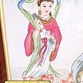 C5305.神桌神神像神聯(綢布手繪八尊)觀世音菩薩 天上聖母.JPG