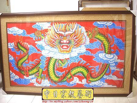 C5501.宮廟龍壁設計製作 四爪青龍 紅底雲層版.JPG