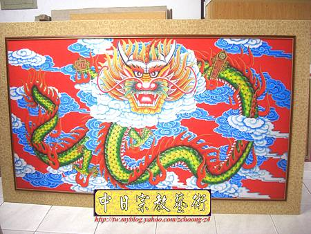 C5502.宮廟龍壁設計製作 四爪青龍 紅底雲層版.JPG