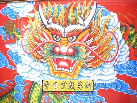C5503.宮廟龍壁設計製作 四爪青龍 紅底雲層版.JPG