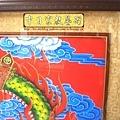 C5504.宮廟龍壁設計製作 四爪青龍 紅底雲層版.JPG