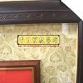 C5505.宮廟龍壁設計製作 四爪青龍 紅底雲層版.JPG