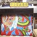 C5508.宮廟龍壁設計製作 四爪青龍 紅底雲層版.JPG