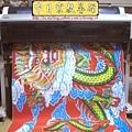 C5509.宮廟龍壁設計製作 四爪青龍 紅底雲層版.JPG