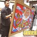 C5512.宮廟龍壁設計製作 四爪青龍 紅底雲層版.JPG