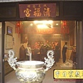 C5514.宮廟龍壁設計製作 四爪青龍 紅底雲層版.JPG