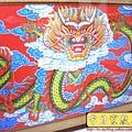 C5518.宮廟龍壁設計製作 四爪青龍 紅底雲層版.JPG