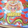 C5519.宮廟龍壁設計製作 四爪青龍 紅底雲層版.JPG