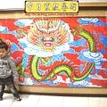 C5520.宮廟龍壁設計製作 四爪青龍 紅底雲層版.JPG