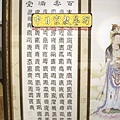 C5903.西方三聖(3合1)祖德流芳百壽.JPG