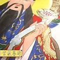 C6214.神桌神聯 三清道祖畫像.JPG