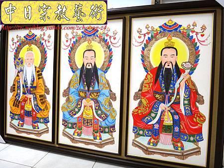 C6801.神桌神聯神~像三清道祖畫.JPG