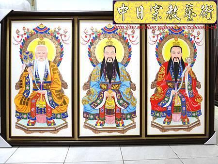 C6802.神桌神聯神~像三清道祖畫.JPG