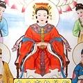 C7601.神桌神明聯~天上聖母媽祖畫像.JPG