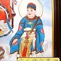 C7606.神桌神明聯~天上聖母媽祖畫像.JPG