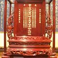 E5001.客家大牌祖先牌位雕刻 公媽龕製作.JPG