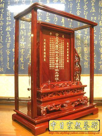 E5002.客家大牌祖先牌位雕刻 公媽龕製作.JPG