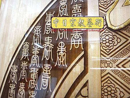 E5311祖先神桌公媽聯-圓滿型福祿壽H.jpg