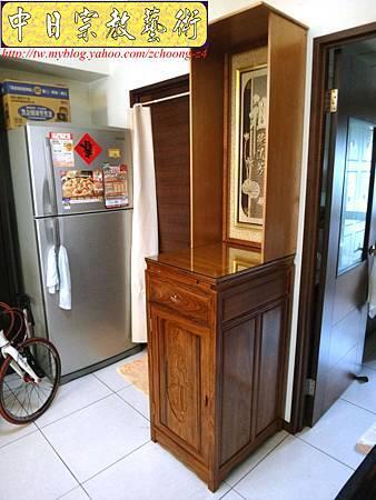 E5603.1尺58寬小型公媽桌祖先桌公媽櫥祖先櫥.JPG