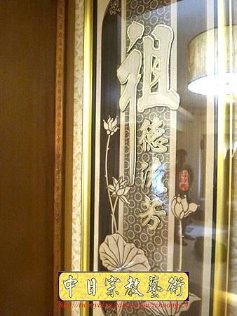 E5605.1尺58寬小型公媽桌祖先桌公媽櫥祖先櫥.JPG