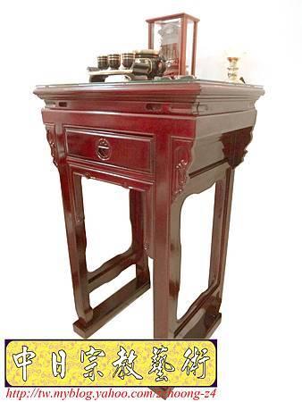 E5801.拜祖先居家小型公媽桌祖先桌.JPG