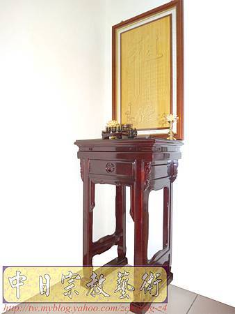 E5901.神桌樣式~小型公媽桌設計2尺2佛桌.JPG