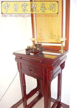 E5903.神桌樣式~小型公媽桌設計2尺2佛桌.JPG