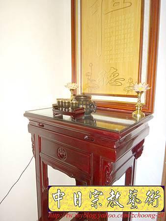E5909.神桌樣式~小型公媽桌設計2尺2佛桌.JPG