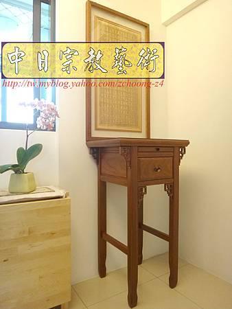 E6301.小神桌設計~2尺小佛桌祖先桌公媽桌 陽雕心經木雕聯.JPG