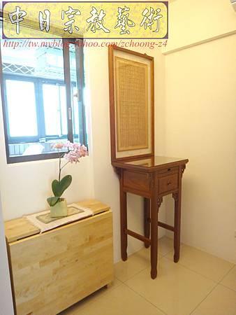 E6303.小神桌設計~2尺小佛桌祖先桌公媽桌 陽雕心經木雕聯.JPG