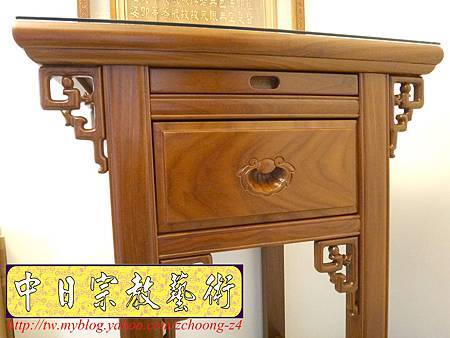 E6305.小神桌設計~2尺小佛桌祖先桌公媽桌 陽雕心經木雕聯.JPG