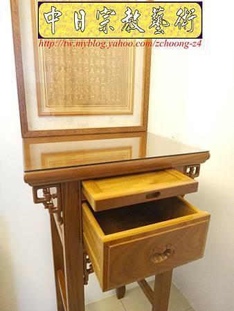 E6307.小神桌設計~2尺小佛桌祖先桌公媽桌 陽雕心經木雕聯.JPG