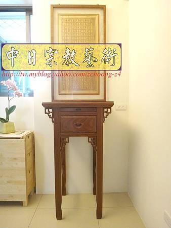 E6311.小神桌設計~2尺小佛桌祖先桌公媽桌 陽雕心經木雕聯.JPG
