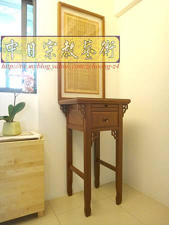 E6312.小神桌設計~2尺小佛桌祖先桌公媽桌 陽雕心經木雕聯.JPG