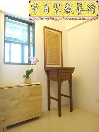 E6314.小神桌設計~2尺小佛桌祖先桌公媽桌 陽雕心經木雕聯.JPG
