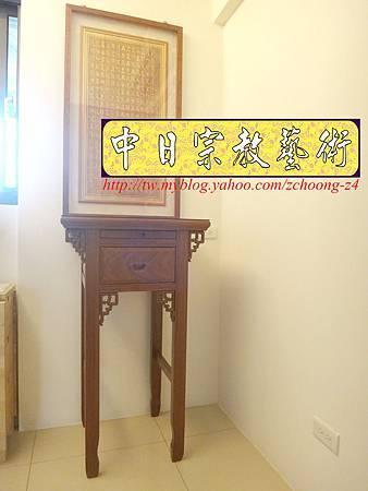 E6316.小神桌設計~2尺小佛桌祖先桌公媽桌 陽雕心經木雕聯.JPG