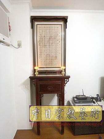E6601.2尺小神桌公媽桌有上蓋系列.JPG