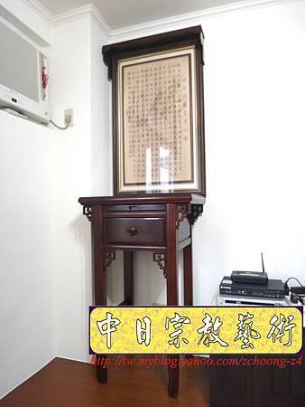 E6607.2尺小神桌公媽桌有上蓋系列.JPG